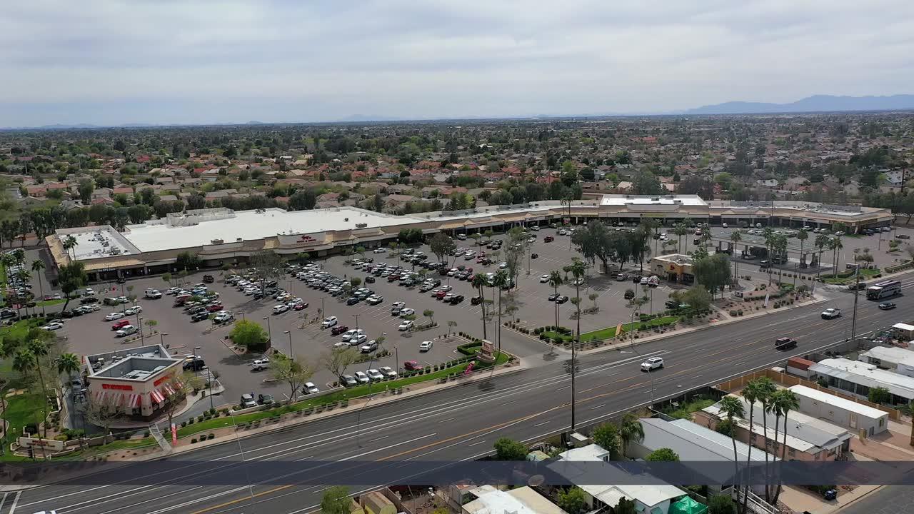 2635-2753 E Broadway Rd, Mesa, AZ for lease - 2635 E Broadway Suite B109