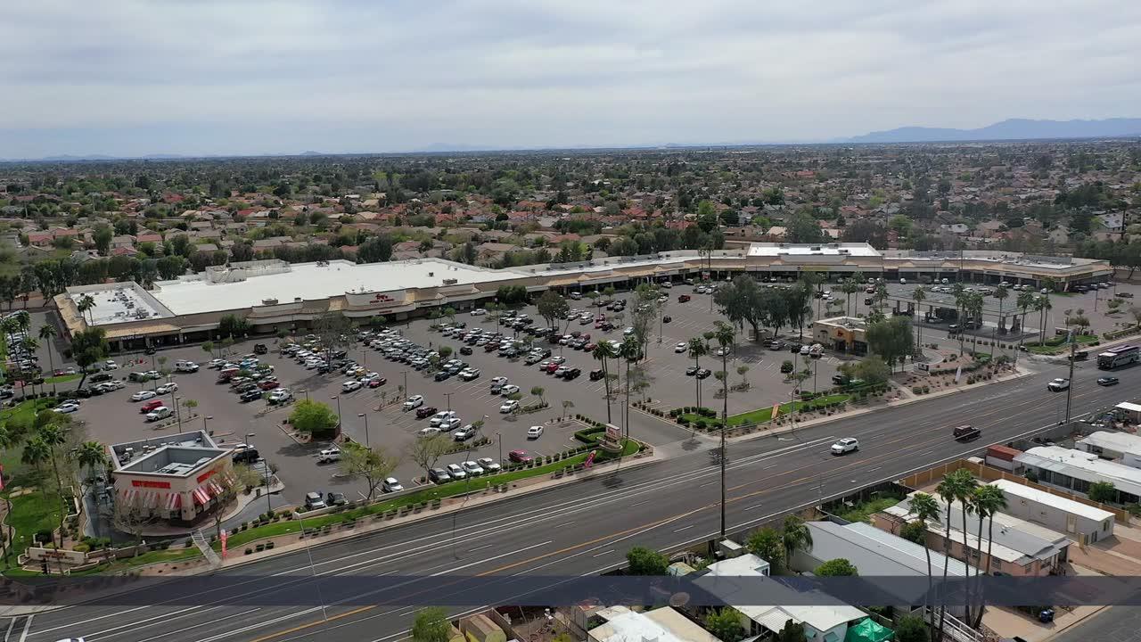 2635-2753 E Broadway Rd, Mesa, AZ for lease - 2635 E Broadway Suite B103