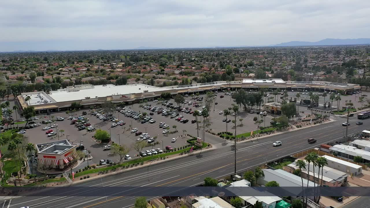2635-2753 E Broadway Rd, Mesa, AZ for lease - 2635 E Broadway Suite C101